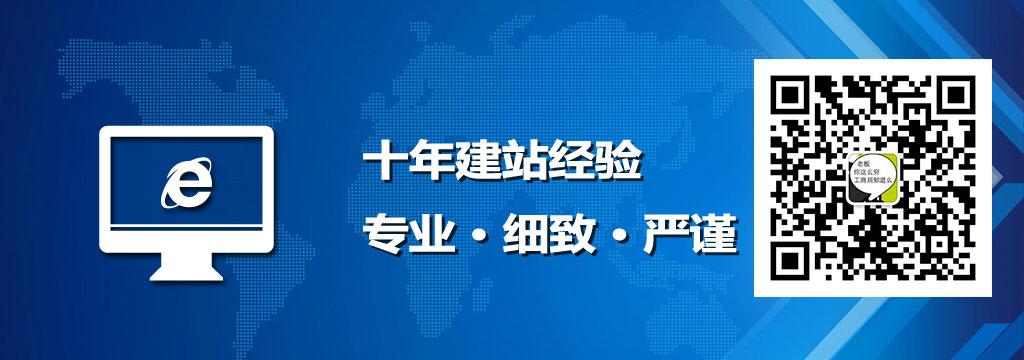 专业提供宁波网站建设经验丰富