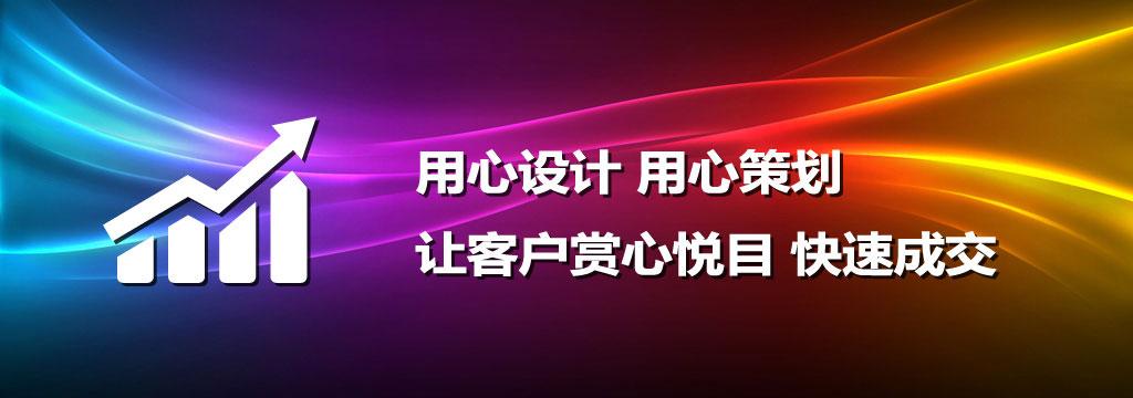 优质宁波seo优化网络推广服务商