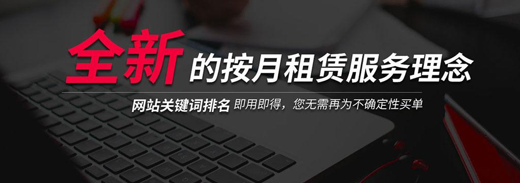 宁波网站关键词排名优化