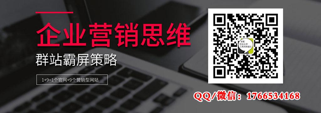宁波营销型网站建设首选合作伙伴